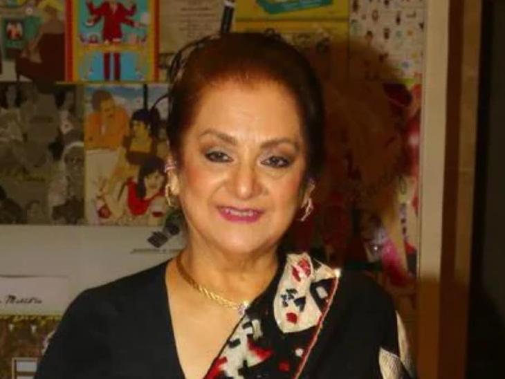 सायरा बानो आईं आईसीयू से बाहर, डॉ नितिन गोखले ने की पुष्टि, बोले- वो डिप्रेशन से नहीं जूझ रही हैं और पहले से बहुत बेहतर हैं|बॉलीवुड,Bollywood - Dainik Bhaskar
