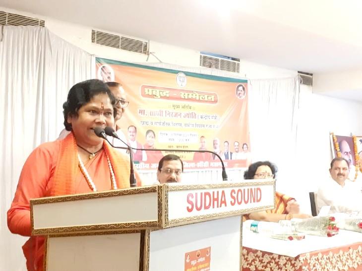 केंद्रीय मंत्री साध्वी निरंजन ज्योति ने भाजपा सरकार की योजनाओं के लाभ बताए, और बोली चुनाव आते बहार आ गई पार्टिया कोविड के समय किधर थी|झांसी,Jhansi - Dainik Bhaskar