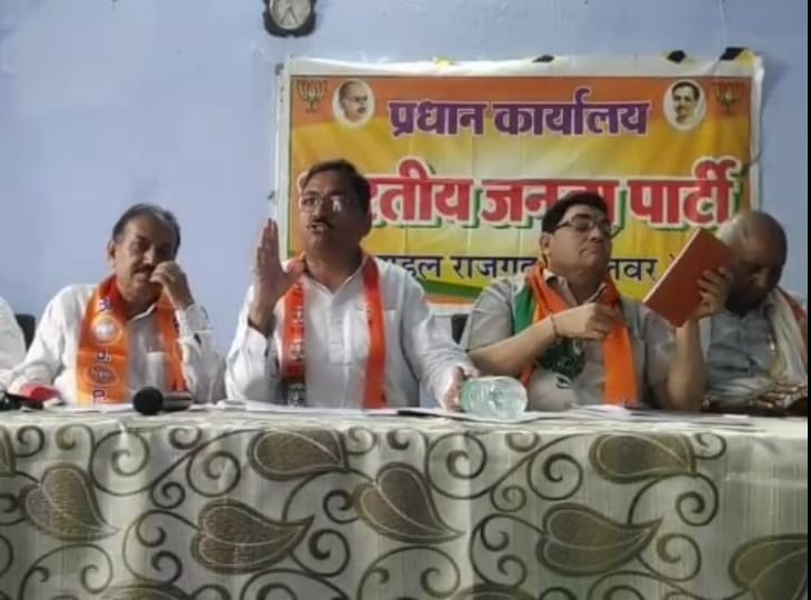 राजगढ़ में संगठन के कार्यक्रम में संजय नरूका बोल गए कि सब लोग पार्टी में अपना फायदा देख रहे, साधु भी राजनीति में फायदा लेने आए|अलवर,Alwar - Dainik Bhaskar