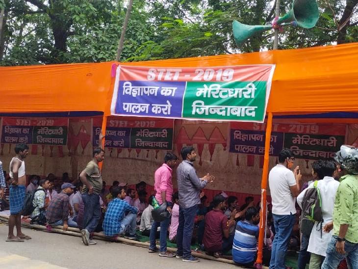 शिक्षक और अभ्यर्थियों ने किया प्रदर्शन, बोले- नियुक्ति पत्र देने की तारीख बताए सरकार, आमरण अनशन और आत्मदाह की मांगी परमीशन|बिहार,Bihar - Dainik Bhaskar