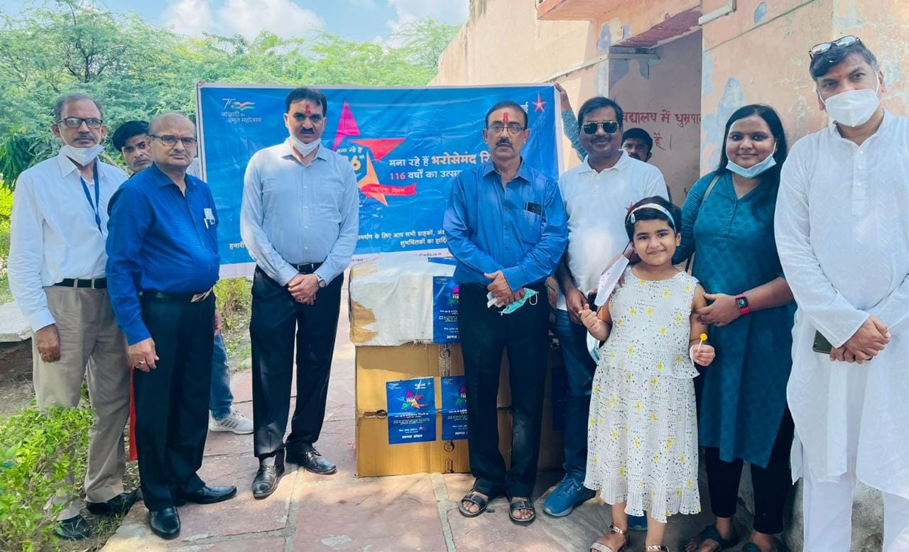 पर्यावरण संरक्षण को लगाए पौधे, सीनियर सिटीजनों की सहायता का संकल्प भी किया पूरा|आगरा,Agra - Dainik Bhaskar