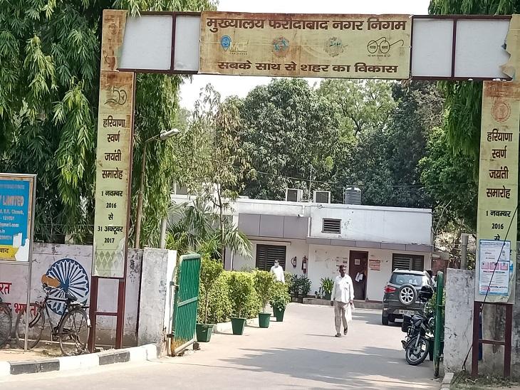 वार्ड में कर दी जेई की तैनाती, उस नाम का कोई जेई नगर निगम में है ही नहीं, अधिकारी बोले लिपिकिय त्रुटि फरीदाबाद,Faridabad - Dainik Bhaskar