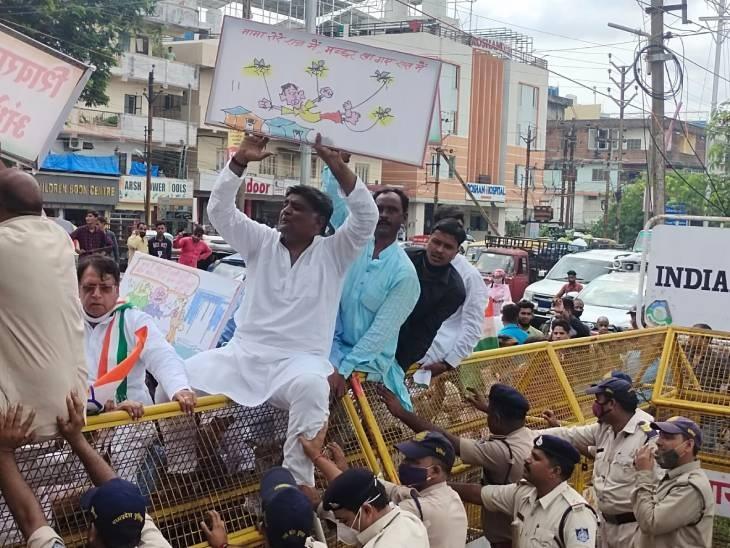 अघोषित बिजली कटौती के विरोध में गोविंदपुरा कार्यालय का किया घेराव; प्रदेश कांग्रेस के सचिव बोले- बिल वसूली के लिए सरकार ने हिस्ट्रीशीटर और गुंडों की भर्ती की है|भोपाल,Bhopal - Dainik Bhaskar