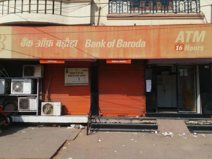 ATM से रुपए निकालने पहुंचा, कार्ड लगाने के बाद भी नहीं निकले रुपए, मदद के बहाने बूथ में खड़े लड़के ने कार्ड बदला, मोबाइलमैसेज आने पर पता चला|करौली,Karauli - Dainik Bhaskar