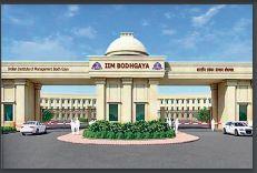 बियाडा की प्रोजेक्ट क्लियरेंस कमेटी ने 5 एकड़ जमीन देने की दी अनुमति। - Dainik Bhaskar