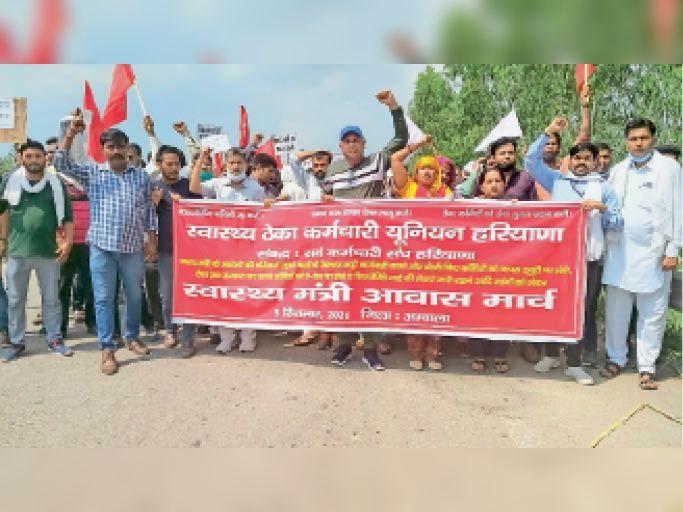 राेष मार्च निकालते सर्व कर्मचारी संघ हरियाणा से संबद्ध स्वास्थ्य ठेका कर्मचारी यूनियन के सदस्य। - Dainik Bhaskar