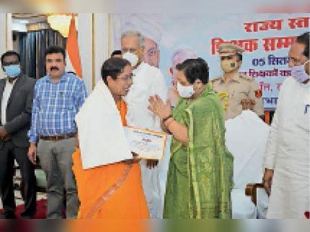 राज्यपाल उइके ने प्रधानपाठक को सम्मानित किया। - Dainik Bhaskar