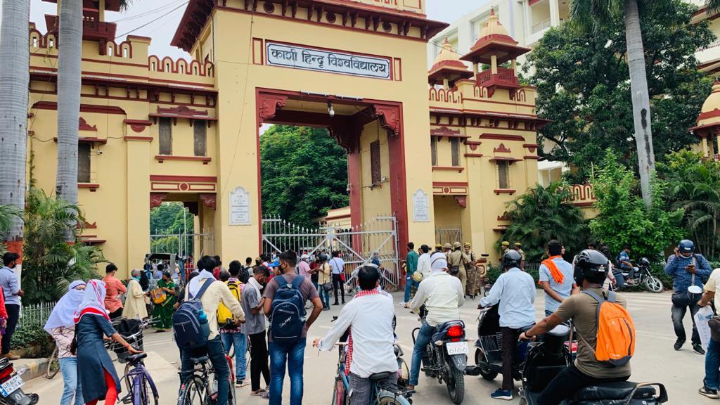BHU गेट बंद होने से परेशान छात्र और आमजन।