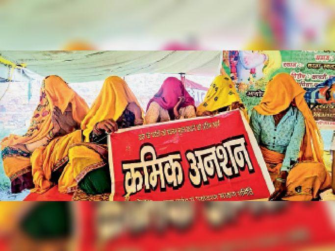 डीग. क्रमिक अनशन पर बैठी महिलाएं। - Dainik Bhaskar