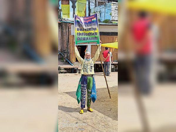 भाेपाल से आए बुजुर्ग सैफुद्दीन ने चाैराहाें व गली में झाड़ू लगाकर लाेगाें काे स्वच्छता के प्रति किया जागरूक|सोनकच्छ,Sonkutch - Dainik Bhaskar