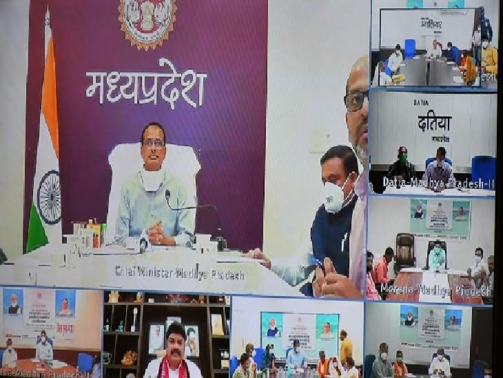 वीडियो कॉन्फ्रेंसिंग के जरिए कई जिलों के अफसरों और बाढ़ पीड़ितों से बात करते सीएम शिवराज सिंह - Dainik Bhaskar
