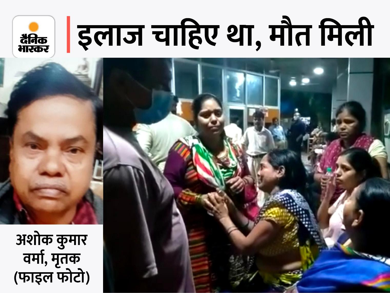 सुरेश राणा को एयरपोर्ट छोड़ने गए थे, अचानक तबीयत बिगड़ी और दम तोड़ दिया; घरवालों का आरोप- बीमारी के बावजूद गाड़ी चलवाने के लिए बुलाया गया था|लखनऊ,Lucknow - Dainik Bhaskar