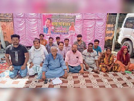 धरने पर बैठे जन अधिकार पार्टी लोकतांत्रिक के कार्यकर्ता। - Dainik Bhaskar
