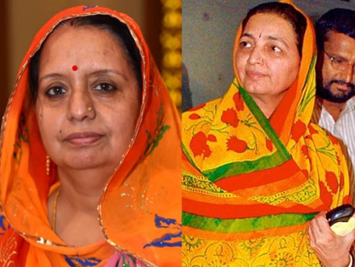 पूर्व सांसद जाखड़ की बेटी को टिकट नहीं मिलने पर पहले बगावत, बाद में लीला मदेरणा को दिया समर्थन, जयपुर में कांग्रेस से जीती प्रत्याशी को बीजेपी ने बनाया उम्मीदवार|राजस्थान,Rajasthan - Dainik Bhaskar