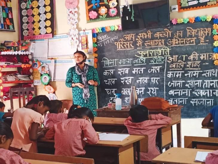 वाराणसी के एक परिषदीय स्कूल में कक्षा लेती शिक्षिका।