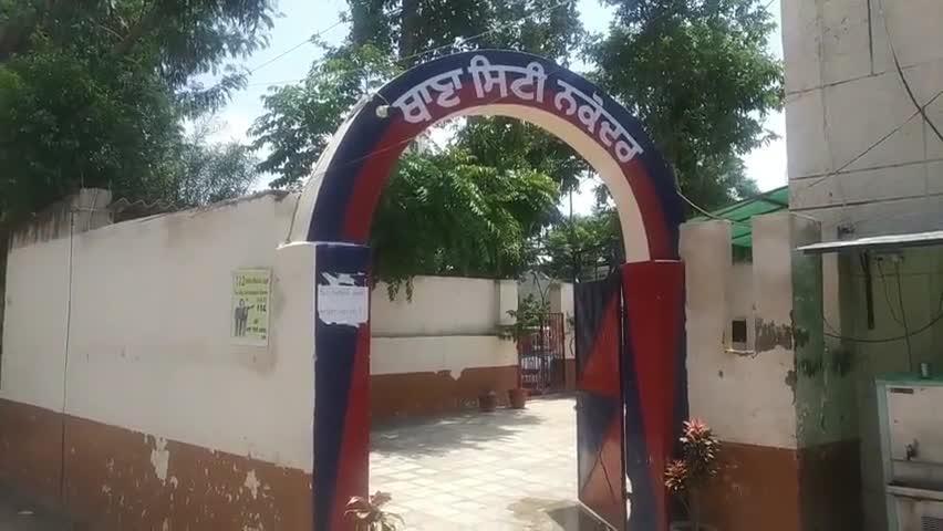 महिला को सरकारी लोन का झांसा दे 3 एक्टिवा करा ली फाइनेंस; RC घर पहुंचीं तो खुली पोल, पूछने पर आरोपी बोले- मोबाइल नंबर बंद कर घर बदल ले|जालंधर,Jalandhar - Dainik Bhaskar