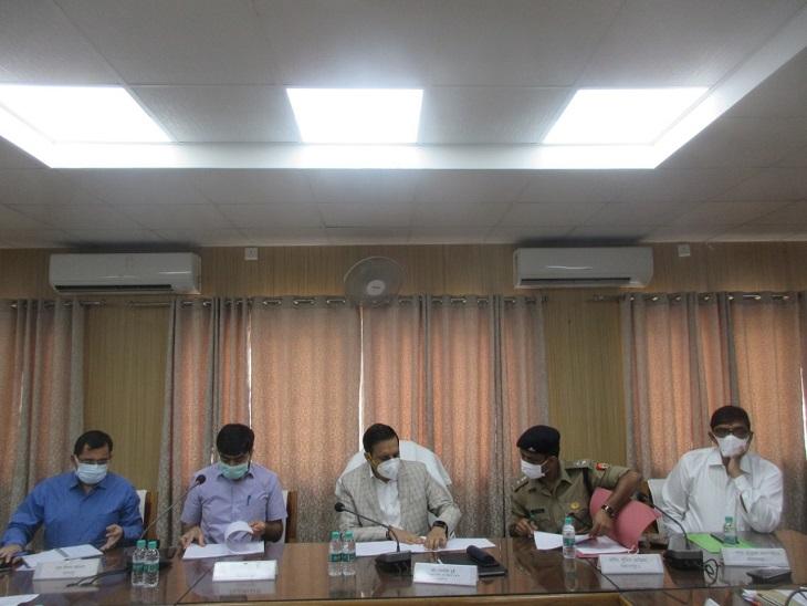कानून व्यवस्था को लेकर समीक्ष� - Dainik Bhaskar