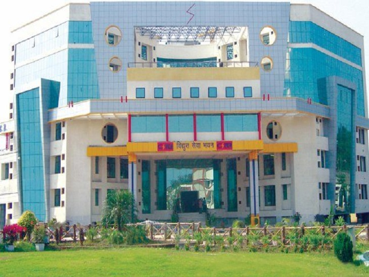 राज्य गठन के बाद पहली बार बिजली कंपनी में एक साथ इतनी अधिक संख्या में भर्ती हो रही है। - Dainik Bhaskar