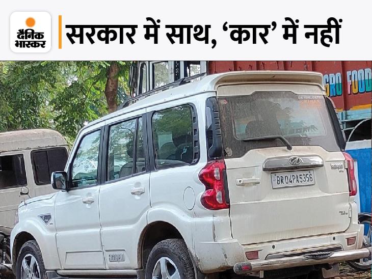 चुनाव प्रचार के लिए सिग्रीवाल को JDU नेता ने दी थी गाड़ी, MP ने लौटाने के बजाए भेज दिया बेटे के पास, चोरी की FIR पर खुला राज|बिहार,Bihar - Dainik Bhaskar