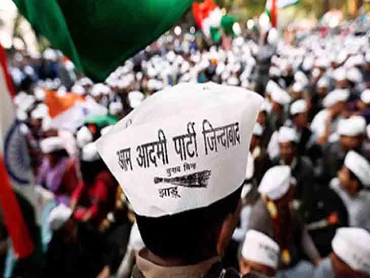 चंडीगढ़ आम आदमी पार्टी कीकार्यकारिणी को हाईकमान के निर्देश पर भंग किया गया,पार्टी नेता अपने लोगों को फिट करवाने में लग गए|चंडीगढ़,Chandigarh - Dainik Bhaskar
