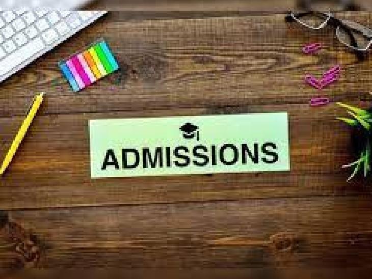 आर्ट्स एण्ड कॉमर्स कॉलेज में पीजी की खाली सीटों पर दूसरे राउंड में एडमिशन के लिए 274 सीटों का अलॉटमेंट जारी, 11 सितंबर तक जमा करना होगी फीस|सागर,Sagar - Dainik Bhaskar