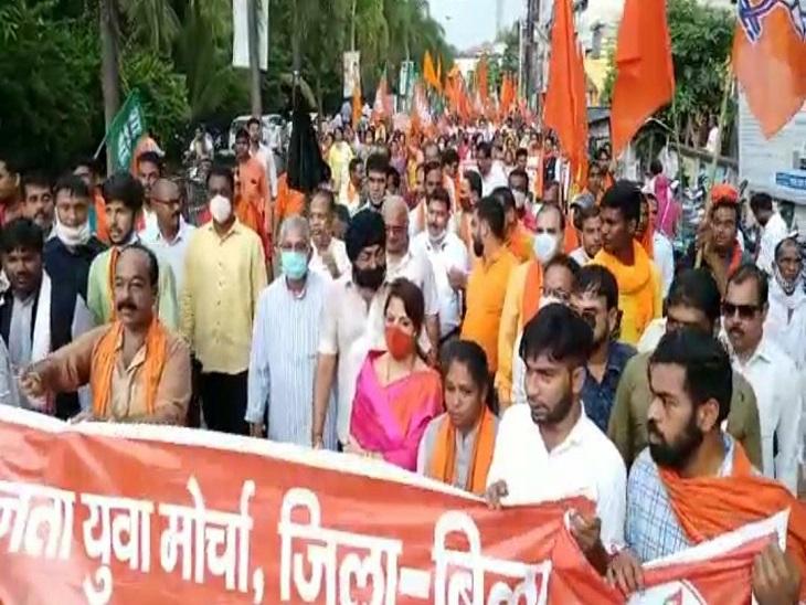 बिलासपुर में रैली निकाली, कहा- प्रदेश में कांग्रेस सरकार आने के बाद से बढ़े मामले; धर्मांतरण के जरिए मतांतरण की भी साजिश|बिलासपुर,Bilaspur - Dainik Bhaskar