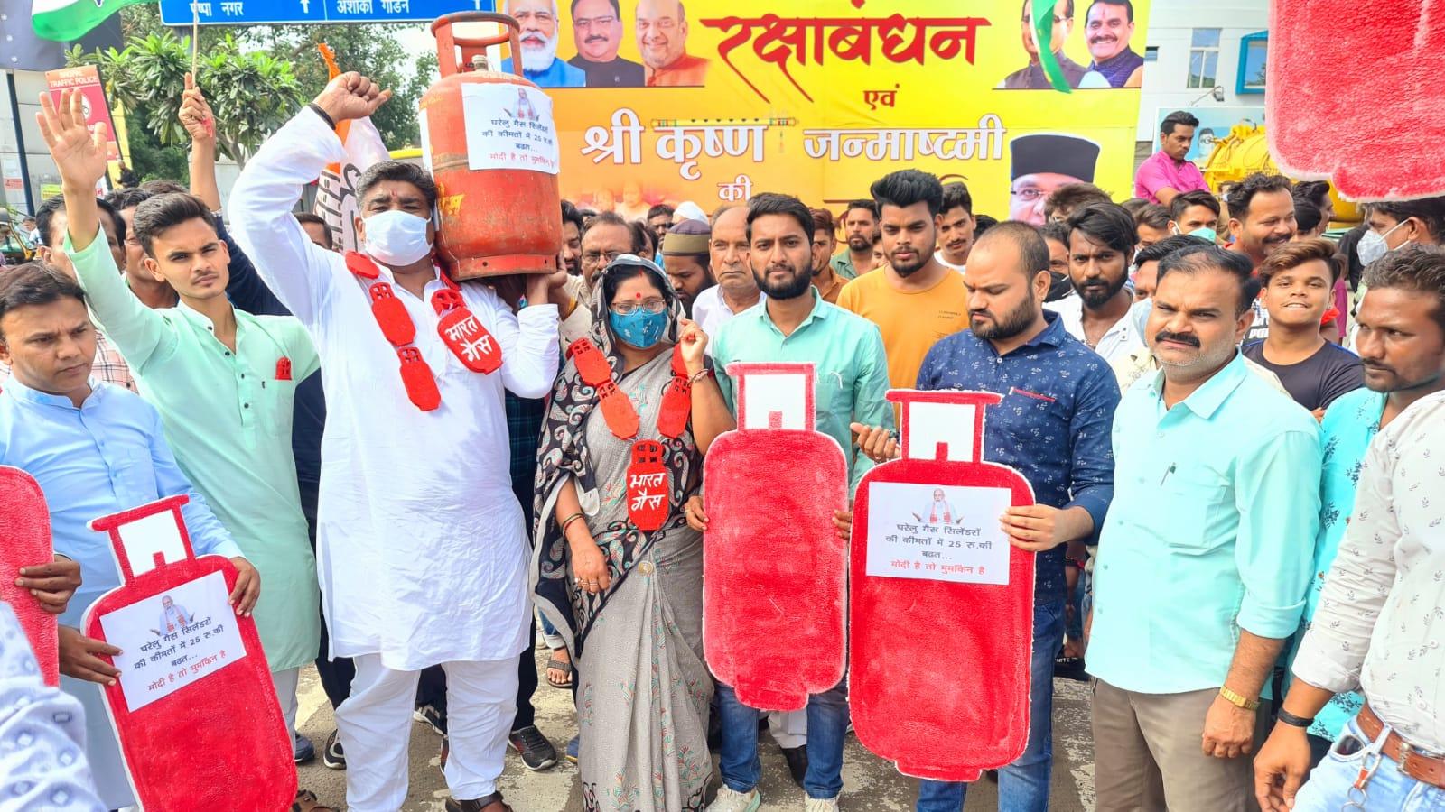 अघोषित बिजली कटौती के विरोध में गोविंदपुरा बिजली कार्यालय का घेरावकरेंगे कांग्रेस कार्यकर्ता|भोपाल,Bhopal - Dainik Bhaskar
