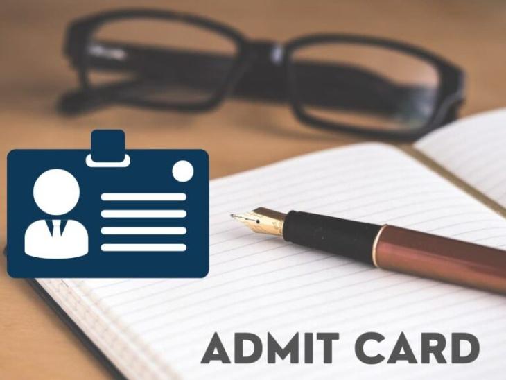 11 सितंबर को आयोजित होगी नीट पीजी एग्जाम, एडमिट कार्ड डाउनलोड करने के लिए इन स्टेप्स को फॉलो करें|करिअर,Career - Dainik Bhaskar