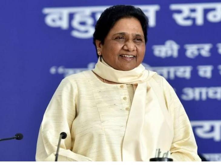 मायावती ने मुजफ्फरनगर में हुई किसान महापंचायत का समर्थन किया, बोलीं- इससे भाजपा की नफरत की सियासत खत्म होगी उत्तरप्रदेश,Uttar Pradesh - Dainik Bhaskar