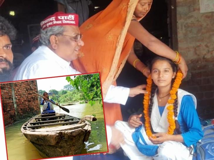बाढ़ में 700 मीटर अकेले चप्पू चलाकर स्कूल जाती है संध्या; राहुल बोले- ये साहस बहुत कुछ सीखाता है|गोरखपुर,Gorakhpur - Dainik Bhaskar