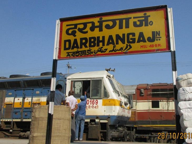 छठे दिन जलस्तर कम होने से समस्तीपुर-दरभंगा रूट पर शुरू हुआ ट्रेनों का परिचालन, चलाई गई शॉट टर्मिनेशन वाली 7 ट्रेन|बिहार,Bihar - Dainik Bhaskar