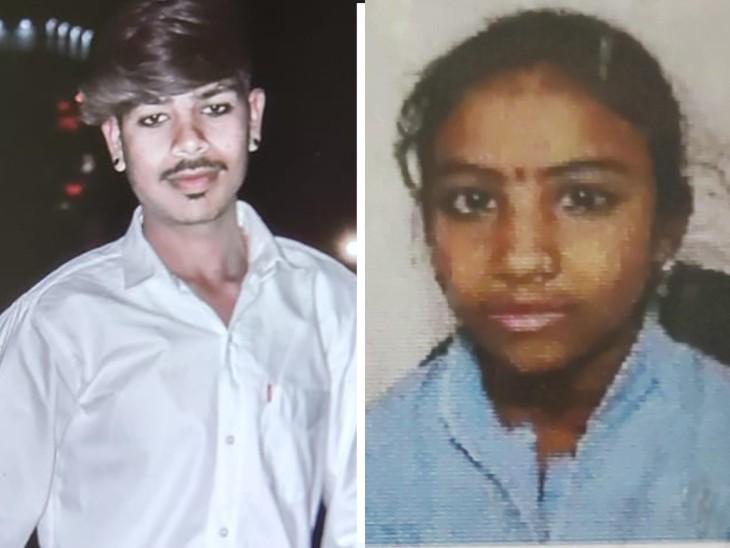 इंदौर में इलाज के दौरात रात में कृतिका की मौत हो गई, जबकि सुबह सौरभ ने भी दम तोड़ दिया।