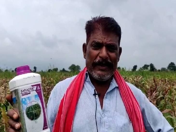 कीटनाशक दवा की बोतल दिखाता किसान। - Dainik Bhaskar