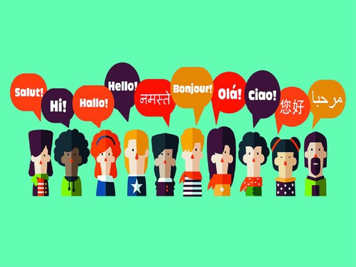 Duolingo जैसे भाषाई लर्निंग ऐप का सब्सक्रिप्शन 300% बढ़ गया है। - Dainik Bhaskar