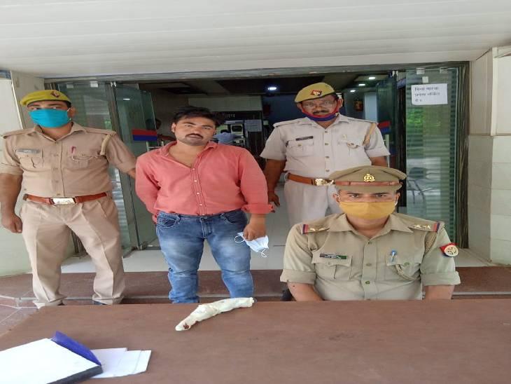 आरोपी हुआ गिरफ्तार। - Dainik Bhaskar