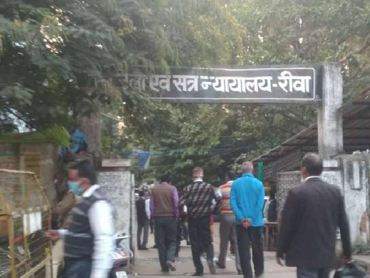 रिश्वतखोर पटवारी को 4 साल का सश्रम कारावास और 2000 के अर्थदंड की सजा, साढ़े 3 साल पहले हुआ था ट्रैप|रीवा,Rewa - Dainik Bhaskar