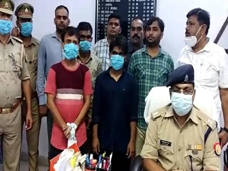 सीतापुर में पुलिस ने साइबर ठगों को किया गिरफ्तार। - Dainik Bhaskar