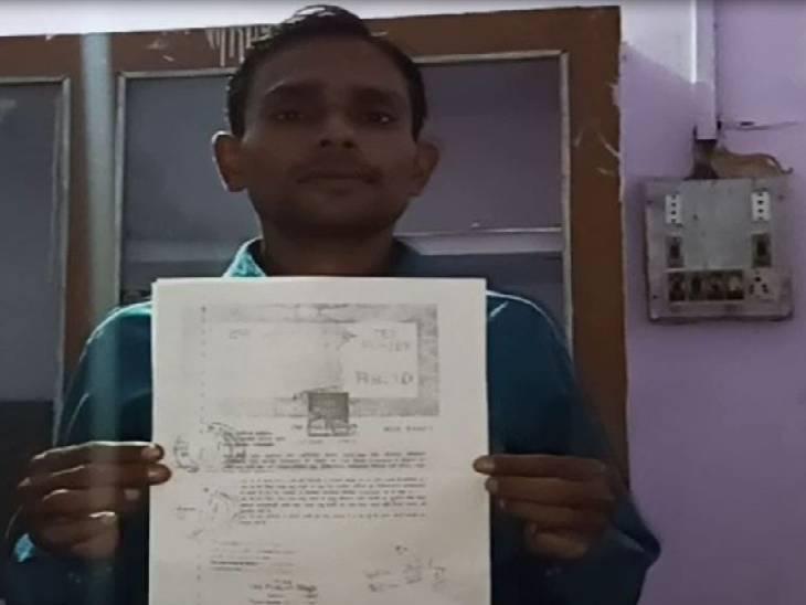 फर्रुखाबाद में पिता की नौकरी पाने के लिए बड़ा बेटा कर रहा संघर्ष। - Dainik Bhaskar