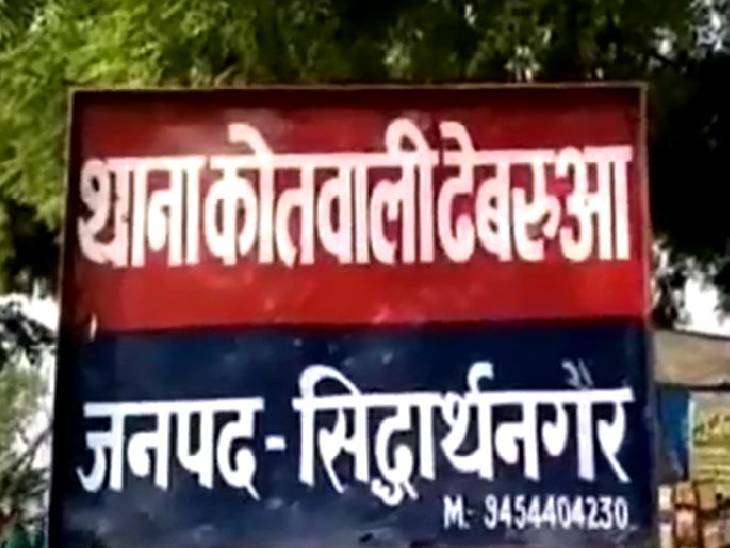 सिद्धार्थनगर में पुलिस ने दो नेपाली ड्रग तस्करों को किया गिरफ्तार। - Dainik Bhaskar