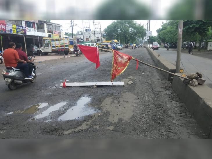 चूना भट्टी में 1 ही दिन में 6 लोग गिरे, एक को एंबुलेंस में ले जाना पड़ा; दूसरे न गिरे इसलिए लगा दिए झंडे|भोपाल,Bhopal - Dainik Bhaskar