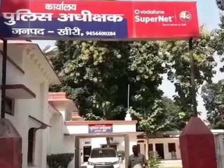 लखीमपुर खीरी में नई व्यवस्था को लागू कर दिया है। अब इसे पूरे प्रदेश में लागू किया जाएगा।