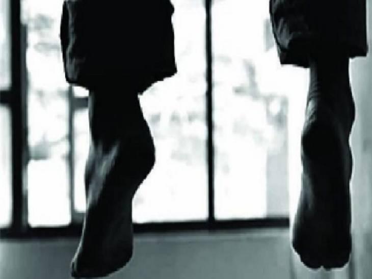 लखनऊ में एलडीए कालोनी पंप हाउस कर्मी ने उठाया आत्मघाती कदम, मौसी रोकती रही उसने लगा ली फांसी|लखनऊ,Lucknow - Dainik Bhaskar