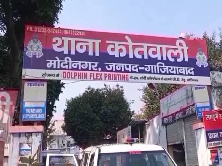 मोदीनगर थाना क्षेत्र में पुलिस चौकी के पीछे रेल पटरी पर दो युवकों की लाश मिली है जो दो दिन से लापता थे। - Dainik Bhaskar