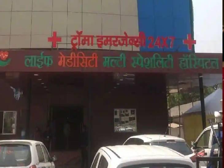 जबलपुर में आगा चौक स्थित लाइफ मेडिसिटी हॉस्पिटल में बड़ा हादसा, बाल-बाल बची महिला की जान। - Dainik Bhaskar
