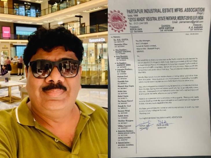 पीमा अध्यक्ष उद्यमी निपुन जैन ने RRTS प्रबंधन को लिखा पत्र, औद्योगिक क्षेत्र में ठीक कराएं यातायात व्यवस्था - Dainik Bhaskar