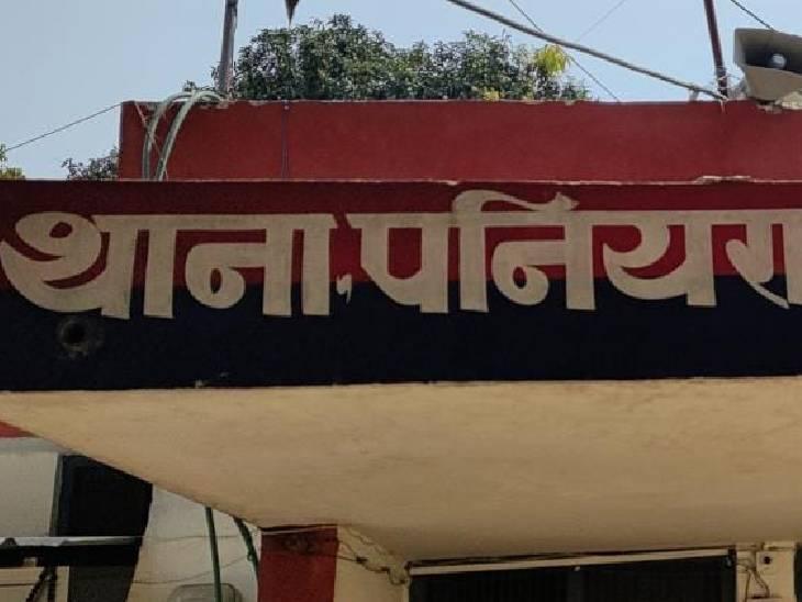 प्रधानाचार्य ने बदनाम करने का आरोप लगाया है। - Dainik Bhaskar