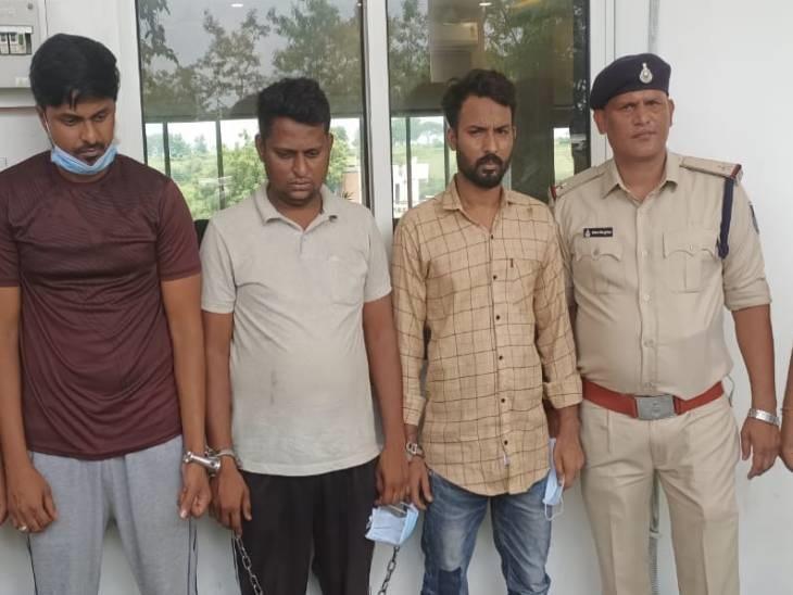उत्तरप्रदेश व महाराष्ट्र के तीन आरोपियों को किया गिरफ्तार|धार,Dhar - Dainik Bhaskar