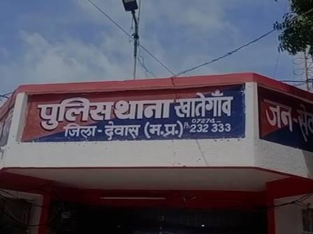 संदलपुर नाले में डूबने से एक बालक की मौत|देवास,Dewas - Dainik Bhaskar