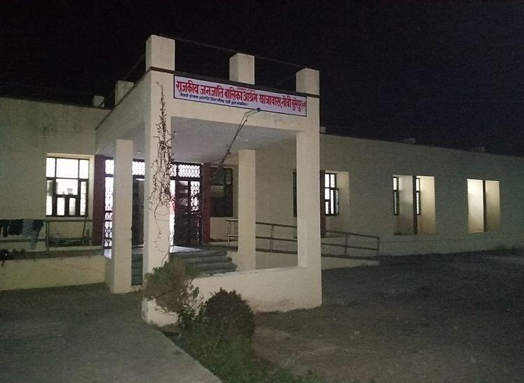 नोवी स्थित छात्रावास। - Dainik Bhaskar