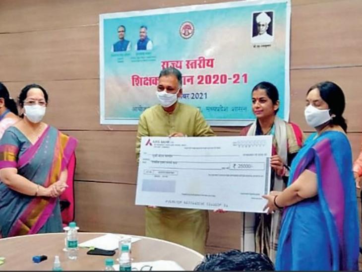 पति के मेजर एक्सीडेंट के बाद इस्तीफा दिया, दोबारा एमएड कर टीचर बनीं और जीते अवॉर्ड|भोपाल,Bhopal - Dainik Bhaskar